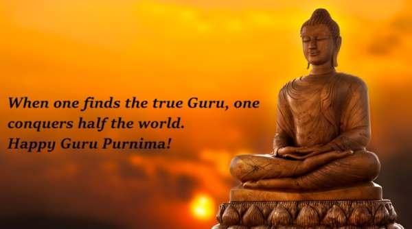 गुरु पूर्णिमा की शुभकामनाएं 2021 – Guru Purnima Wishes in Hindi, Marathi & English to Teachers with Images