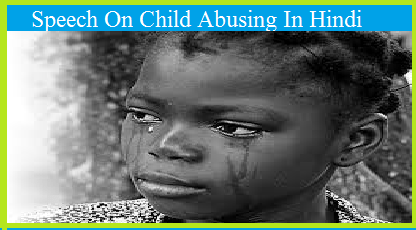 Speech On Child Abusing In Hindi