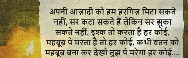 das bhakti shayari hindi