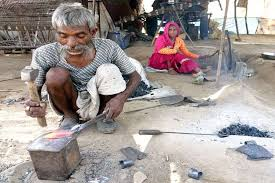 Essay On Blacksmith In Hindi Language