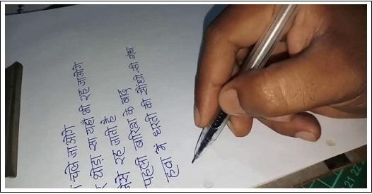 स्कूल के छात्रों के लिए विदाई कविता गीत | Farewell Poem For School Students In Hindi