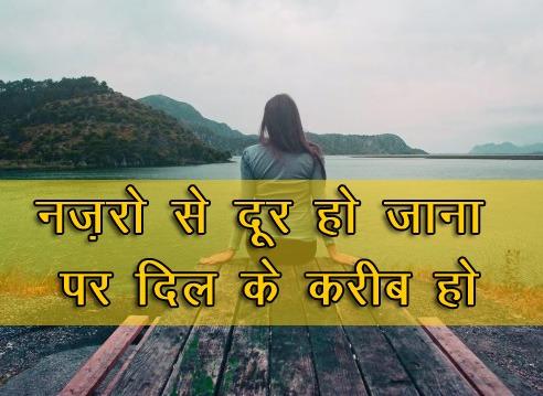 So Sad Shayari Dp Girl