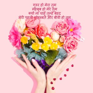 Best Heart Touching Love Quotes In Hindi 2021
