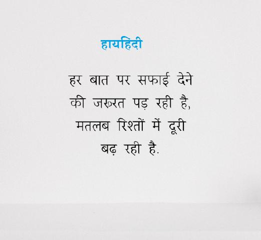 Gulzar In Hindi 2021
