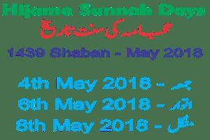 Hijama Sunnah Days