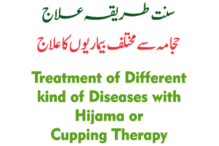 Treatment with Hijama