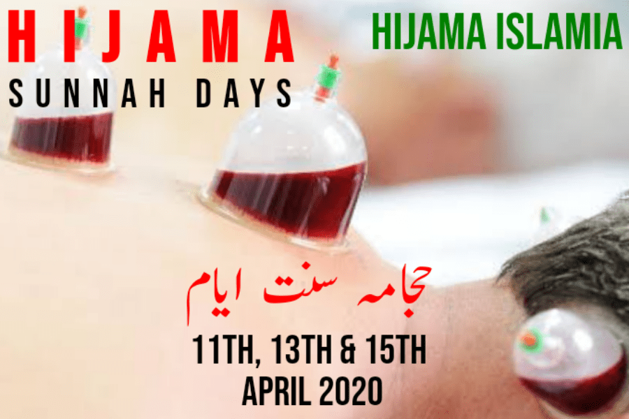 Sunnah Days April 2020