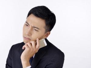 ネット回線についてコールセンターに確認の電話