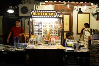 ini lapak yang ada di Jonker Street Night Market. sama kayak di Indonesia