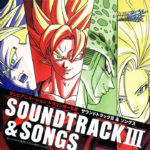 2010 - Dragon Ball Kai - Original Soundtrack III [FLAC]
