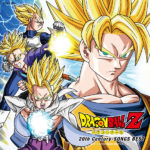 2013 - Dragon Ball Z - 20th Century [FLAC]