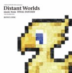 Distant Worlds music from FINAL FANTASY THE CELEBRATION - BONUS DISC [FLAC]