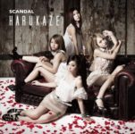 Bleach OP15 Single - Harukaze [SCANDAL] [FLAC] (Copy)