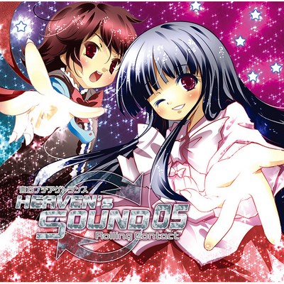 (C88) [2015.08.14] Rolling Contact - HEAVEN's SOUND 05 (MP3) New
