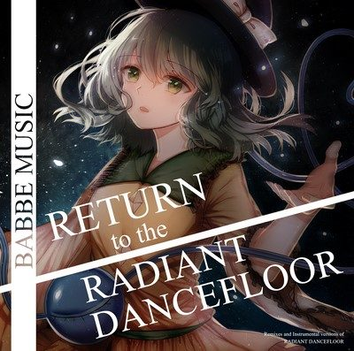 (C88) Babbe Music - RETURN to the RADIANT DANCEFLOOR [AAC] New
