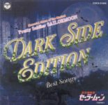 DarkSideEdition-cover