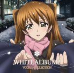 [2014.03.26] WHITE ALBUM2 VOCAL COLLECTION [FLAC]