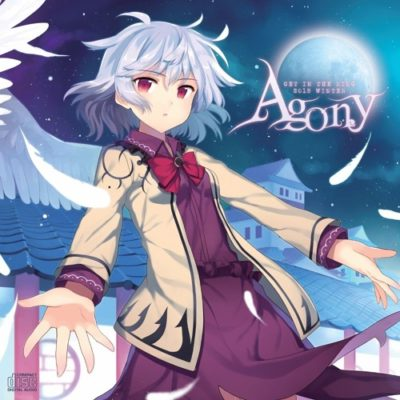 (C89) [2015.12.30] GET IN THE RING - Agony (MP3 v0)V2