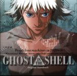 Ghost in the Shell (1995) - Original Soundtrack [MP3]