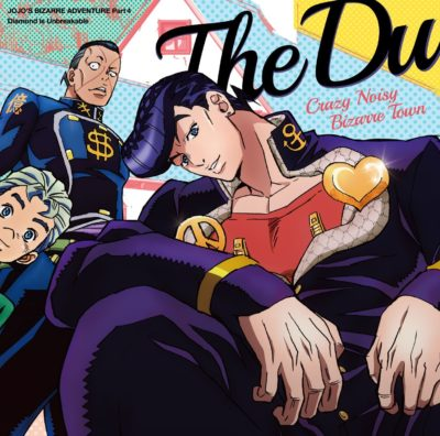 Crazy Noisy Bizarre Town / THE DU
