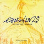 2009-Evangelion 2.0 You Can (Not) Advance [FLAC +Scans] [1600x1200]