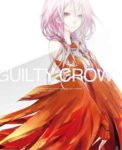 Guilty Crown - OST - Another Side 01