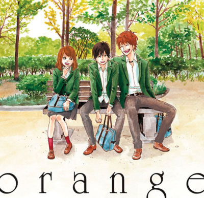 Orange-Manga-Vol-1-Cover