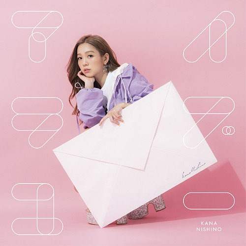 Kana Nishino – I Love You