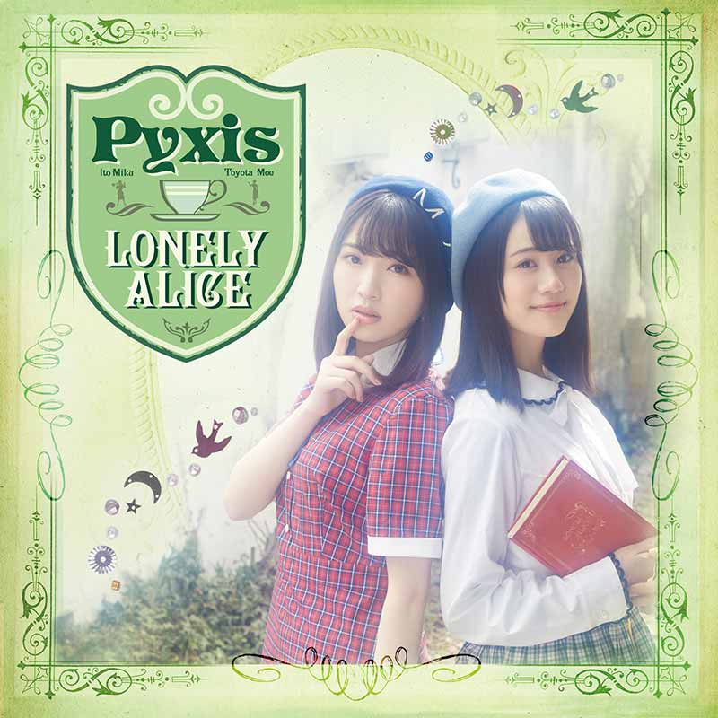 Pyxis – LONELY ALICE