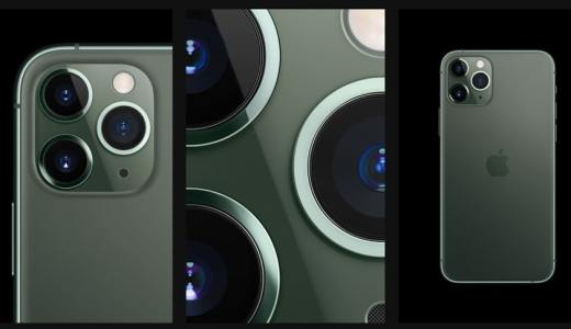 iPhone11ProとXSの画面のサイズは同じ?同じフィルムは使える?iPhone11とXRも併せて