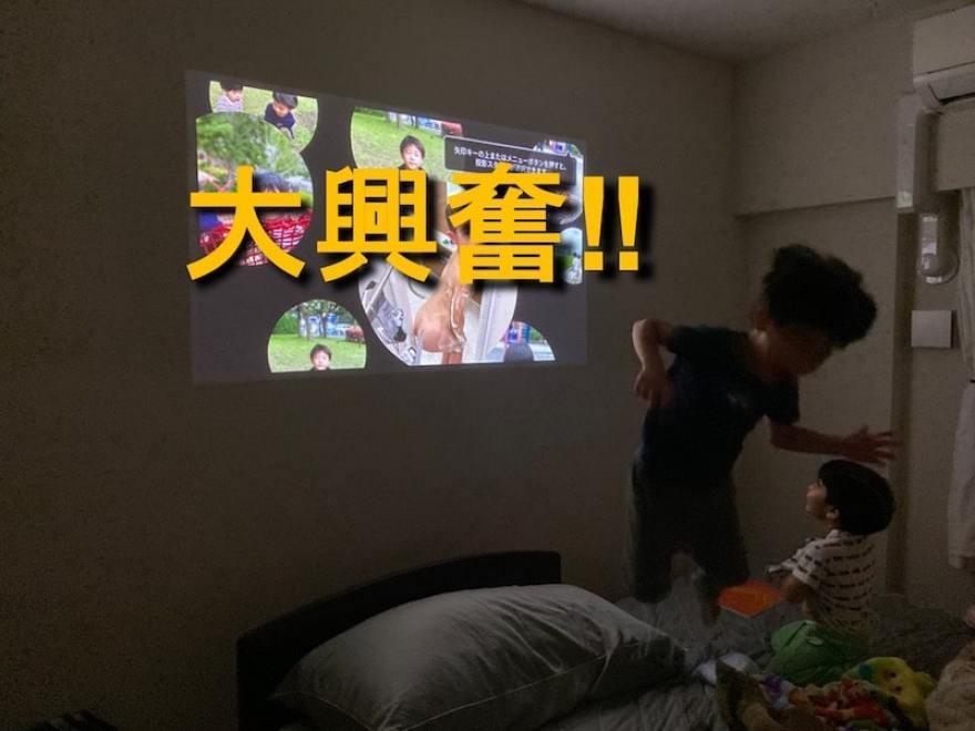 popIn Aladdin 2子供の映像