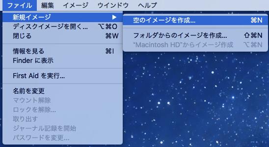 20160114_010