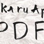 swift3はじめました|PDF表示したいんだけど