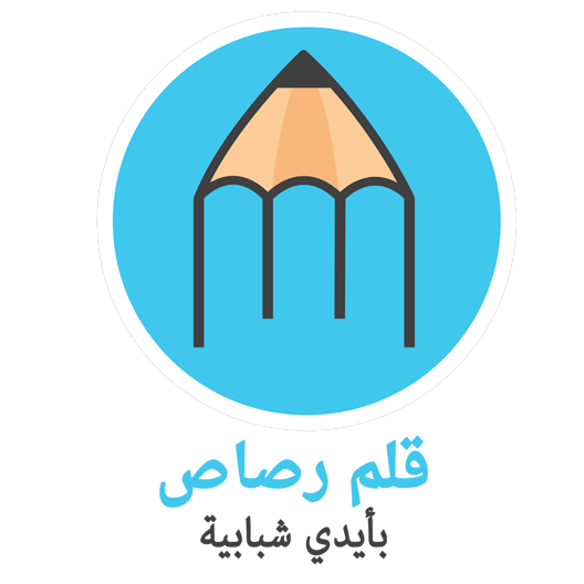 qalam rasas logo copy copy copy