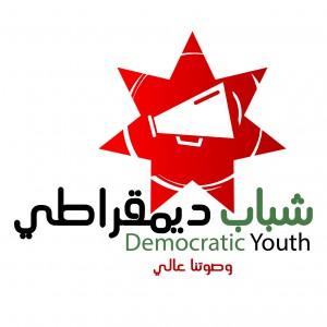 logo 4 copy copy