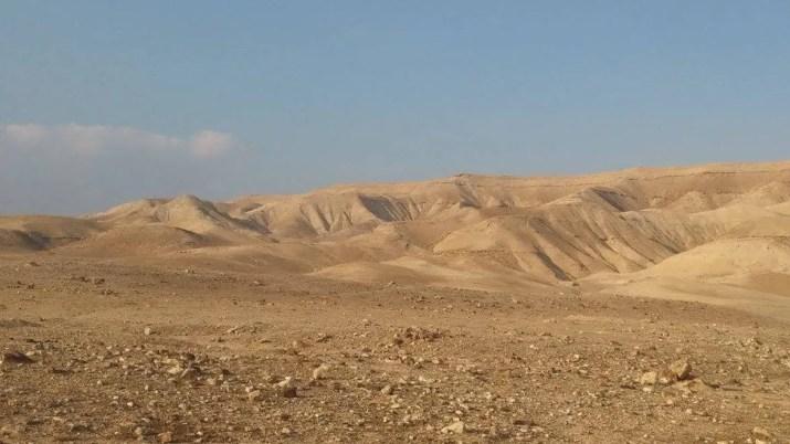 Mount kina near arad