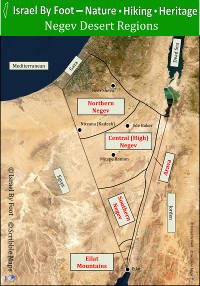 Regions of the Negev Desert Map