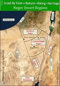Regions of the Negev Desert Map