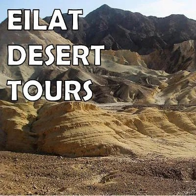 Desert Tours around Eilat