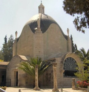 Dominus Flevit Church, Mount of Olives