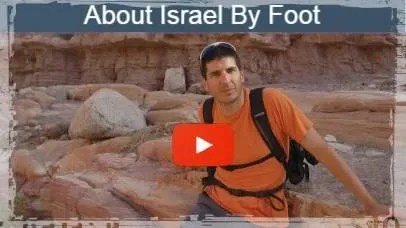 About Israel by Foot Video