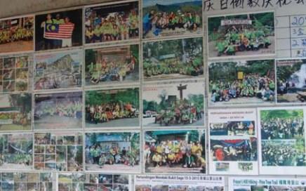 Bukit Saga Signboard