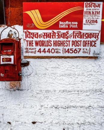 Spiti-Hikkim-post-office-Hikesdaddy