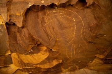 img 4072 lr Aboriginal Trails