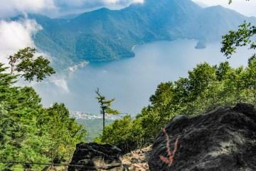img 0550 lr Mount Nantai (Nikko)