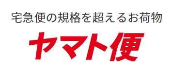 ヤマト便のロゴ