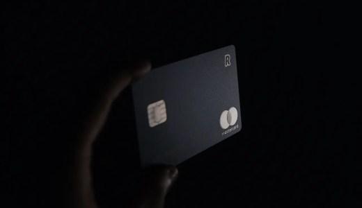 Amazon欧米輸入と楽天カードの相性が良いので紹介します【サブカードとしてオススメ】