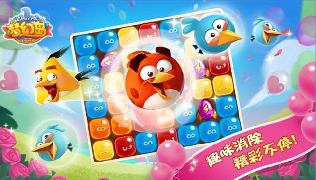 Android Arcade Oyunu Angry Birds Blast Island