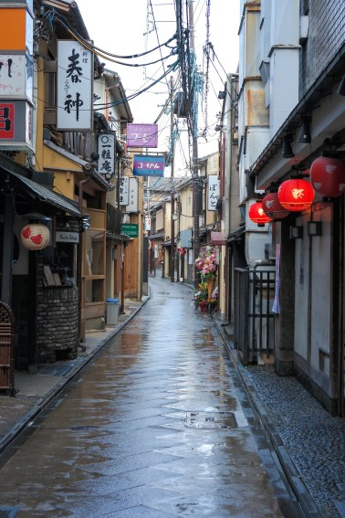 #geishastreet
