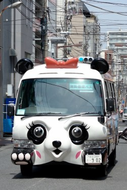 Even this bus is Kawaii!